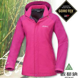 【Atunas 歐都納】女限量新款 Gore-Tex 3L 超輕單件式防風防水透氣外套(三層布/僅450g)登山旅行風雨衣/40週年紀念款 /A3-G1516W 紫紅