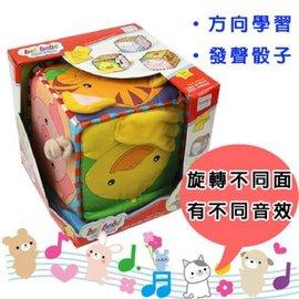 玩具 嬰幼兒積木 玩具方向感應 動物發聲 多功能布製 積木寶寶益智玩具【HH婦幼館】