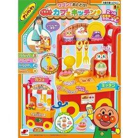 ❆容容小舖❆日本麵包超人 ANPANMAN 咖啡廚房 甜點餐車 推車 辦家家酒玩具 行動餐車 料理台 手推車