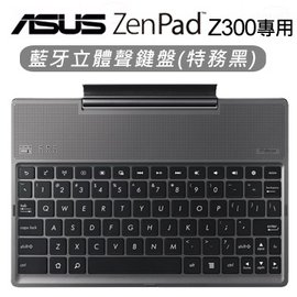 【Zenpad】Asus Audio Dock 藍牙立體聲鍵盤  Zenpad Z300 Z300M