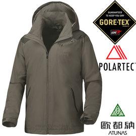 【Atunas 歐都納】男新款 2-in-1 Gore-Tex 都會時尚兩件式外套(可拆Polartec刷毛外套)防水透氣保暖雨衣夾克.適登山.賞雪/A-G1450M 深棕綠