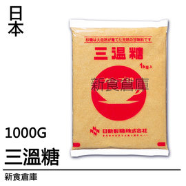 昆布80g~全素^(昆布湯材料.昆布茶材料.昆布絲^)~新食倉庫~