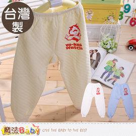 兒童保暖居家長褲 製妖怪手錶 厚三層空氣棉睡褲 魔法Baby^~k44485