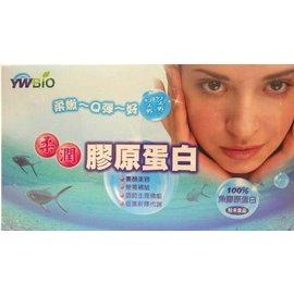 柔潤純魚膠原蛋白每包5g給你滿滿足夠的膠原蛋白 無魚腥味 讓你皮膚水潤Q彈