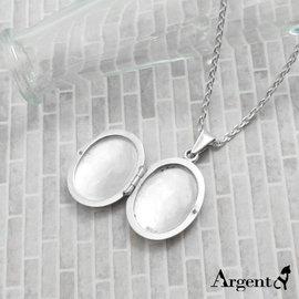 ~ARGENT安爵銀飾~原創~潘朵拉寶盒系列~橢圓蛋型鏡面^(大.浮面^)~純銀項鍊 可放