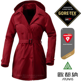 【Atunas 歐都納】女新款 2-in-1 Gore-Tex 都會時尚兩件式連帽中長版外套(可拆PRIMALOFT內件外套).防水透氣保暖風雨衣/A-G1451W 暗紅