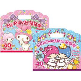 AB415 Melody  LittleTwinStars貼貼樂組^(2入^)