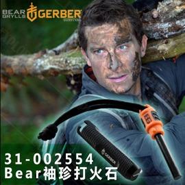 探險家露營帳篷㊣31-002554 美國Gerber 貝爾系列 袖珍打火石 打火棒 露營 登山 戶外求生 野炊 救援 烤肉 燒柴