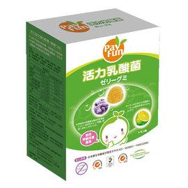 【紫貝殼】『PAYFUN02』《Pay Fun》寶寶營養食品 軟晶亮葉黃素Q軟糖-檸檬口味(台灣製)