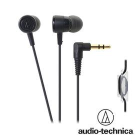 NEON.新色報到鐵三角 ATH~CKL220 NEON色彩耳塞式耳機~黑色附捲線器~