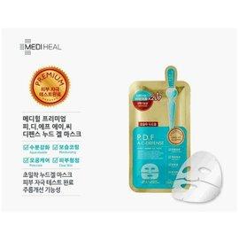8utterfly 韓國 MEDIHEAL P.D.F高效抗痘淨膚保濕導入面膜2UP