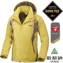 【Atunas 歐都納】男新款 2-in-1 Gore-Tex 樂遊戶外兩件式連帽外套(可拆PRIMALOFT內件外套).防水透氣保暖風雨衣/A-G1432M 檸檬黃
