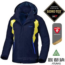 【Atunas 歐都納】男新款 2-in-1 Gore-Tex 樂遊戶外兩件式連帽外套(可拆PRIMALOFT內件外套).防水透氣保暖風雨衣/A-G1432M 深藍