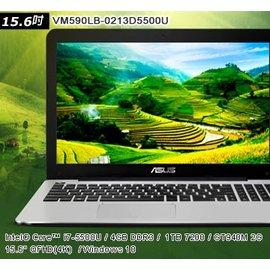 【4K螢幕】ASUS VM590LB-0213D5500U (藍)i7 4K 金屬機身