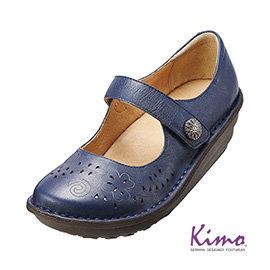 減壓典雅厚底手縫鞋  藍K15WF011586 牛皮•手縫鞋•舒適寬楦~Kimo德國 氣墊