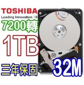 Toshiba 東芝 1T 1TB~DT01ACA100  三年保  7200轉  32M