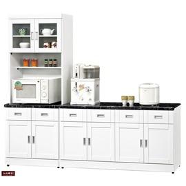 ~台北家福~^(FB285~1^)艾菲爾烤白8尺碗盤櫃 櫃組