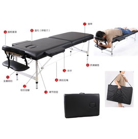 ~yapin小舖~美容床.spa紓壓床.理療床.摺疊按摩床.推拿床.美容床.理容床.美容做