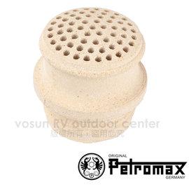 【德國 Petromax】CLAY BURNER 陶瓷噴頭 (適用HK500)/零件_#3-500