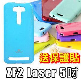 韓國 MERCURY 珠光軟殼 ASUS 華碩 ZENFONE2 LASER 5吋 手機殼