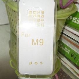 HTC M9 手機保護果凍清水套 / 矽膠套 / 防震皮套