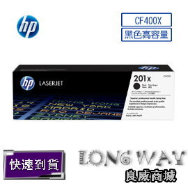 LINE ^~ HP CF400X 高容量黑色碳粉匣 ^( M252dw、M277dw ^