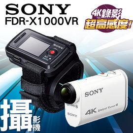 SONY FDR-X1000VR 運動攝影機 FDR-X1000V+RM-LVR2
