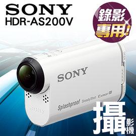 數位NO1 送好禮三選一(11/15止) SONY HDR-AS200V 運動攝影機 蔡司 高畫質 AZ1 AS100 六期0利率
