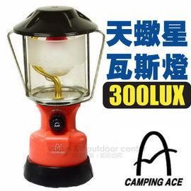 【Camping Ace】新色上市!! 高亮度天蠍星瓦斯燈.露營燈具/推薦款-《C/P 值最高.台灣製造》非汽化燈 Coleman Logos/ARC-920 橘紅