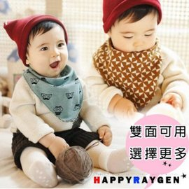 圍兜 韓版新款 兒童三角巾 可愛眼鏡小鬍子 印花雙層兒童圍兜 【HH婦幼館】
