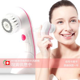 TOUCHBeauty洗臉機360度淨透煥顏防水洗臉機 ~BC~1481~韓國