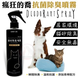 ~來店 699~聰明貓Smart Cat羅馬柱 心型版R505 貓抓柱 貓玩具 貓跳台 貓
