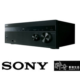 ~醉音影音 ~ Sony STR~DN850 7.2聲道.AV環繞擴大機.150W輸出.4
