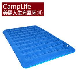 【CampLife】美麗人生充氣床墊M號(200x145cm).可自由拼接-超值雙人獨立筒睡墊(非自動充氣/內建手打幫浦)適各款天幕帳蓬/客廳帳棚/24110