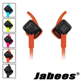 享受.無線束縛Jabees Beating 藍牙4.1 防水耳塞式耳機~橘色~