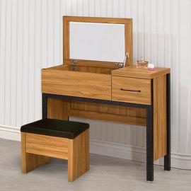 ~Homelike~ 黑森林化妝桌椅組 附椅 書桌 電腦桌 工作桌 置物櫃 收納櫃 化妝鏡
