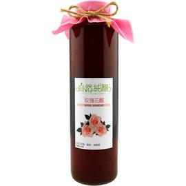 自然純釀 玫瑰花醋 600ml 純釀健康醋~一年以上自然熟成~天然純釀果醋