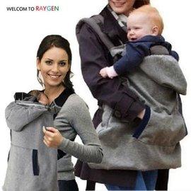 冬天外出必備嬰兒絨面保暖背帶 披風斗篷【HH婦幼館】