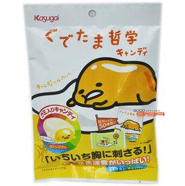 【吉嘉食品】蛋黃哥 優格柳橙糖 1包74公克55元,日本進口,另有森永水果糖,LINE水果糖{4901326034624:1}