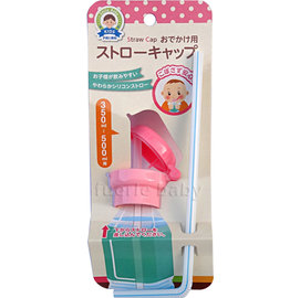BABY 寶特瓶吸管頭