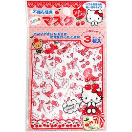 Hello Kitty 卡通不織布防塵 口罩-3入