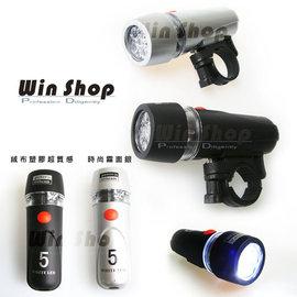 【Q禮品】A0521 A檔優質5燈LED前燈/5led前燈/自行車專用前車燈/車燈手電筒/小折、鐵馬、都適用!