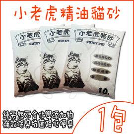 ~汪汪寵物~特選小老虎Cutey Pet 貓砂~4種香味~粗 細~10L 6kg X1包