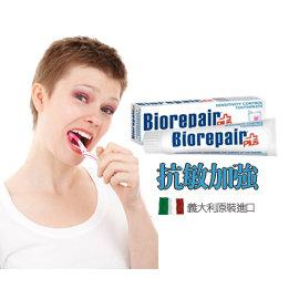 貝利達牙膏^(抗敏加強型^)100ml x 6管 加贈1管抗敏