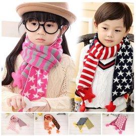 圍巾   兒童五角星 提花拼接條紋圍巾 兒童毛線針織圍巾 ~HH婦幼館~
