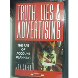 ~書寶 書T4╱廣告_ZCA~Truth lies and advertising : t