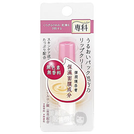SHISEIDO資生堂 保濕專科 彈潤護唇膏^(3.5g^)~美麗販售機~