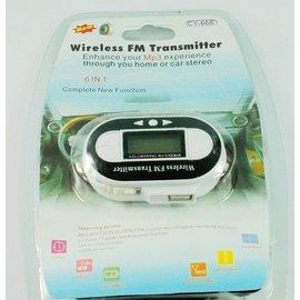 數位 全頻段 萬用/車用 MP3/ CD/PDA/iPod/iphone (廣播電台)頻率發射器/FM轉換器 **三鍵式**