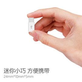 新竹市 micro usb轉Type-c usb 3.1 樂視1pro/nokia N1/apple MacBook 平板充電頭/轉接頭/轉換頭 [AMA-00003]