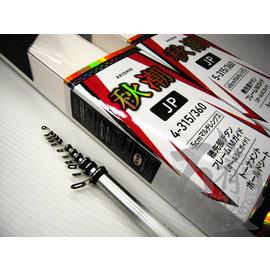 ◎百有釣具◎DAIWA 秋潮 JP ZOOM 筏磯竿日本生產製造 特別版  5號315/360